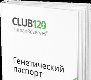 CLUB120