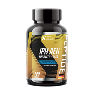 ideal pharma peptide bcaa iph aen woman