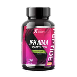 ideal pharma peptide bcaa iph agaa man