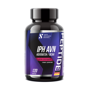ideal pharma peptide bcaa iph avn man