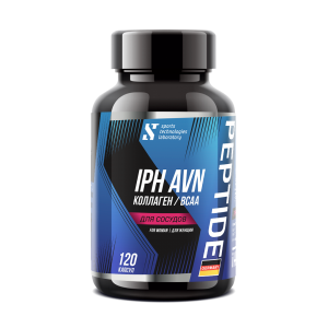 ideal pharma peptide bcaa iph avn woman
