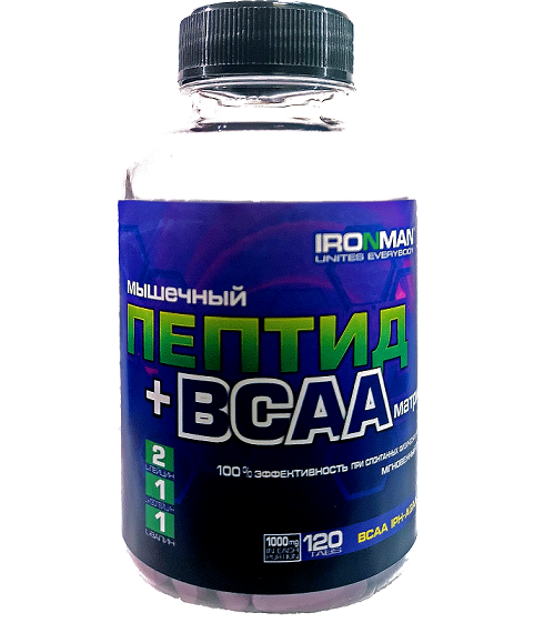 ironman bcaa matrix