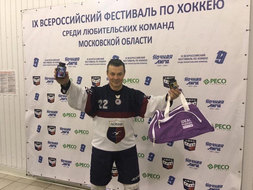 IX всероссийский фестиваль