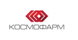 Космофарм - фармацевтическая компания