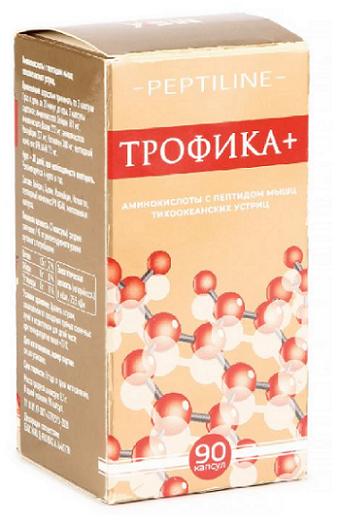 peptiline трофика+